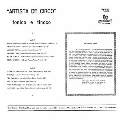 tonico_tinoco_1966_artista_de_circo