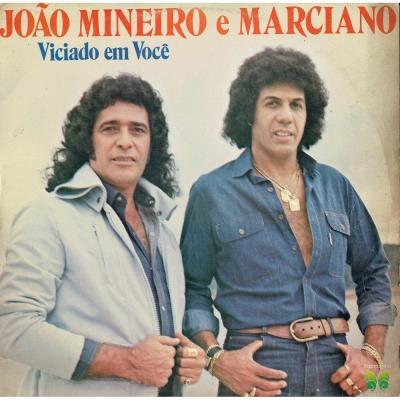 Ademir E Ademar - 1978 (LP 350017)
