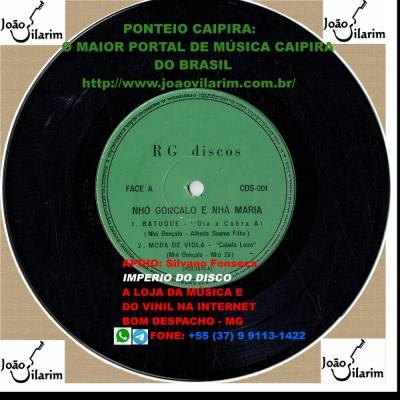 nho_goncalo_e_nha_maria_o_casal_da_simpatia