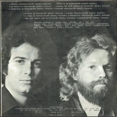 orfeu_menestrel_1978_os_deuses_da_musica_sertaneja_suplica_sertaneja_vol_1