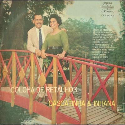 Duo Guaíba - 78 RPM 1962
