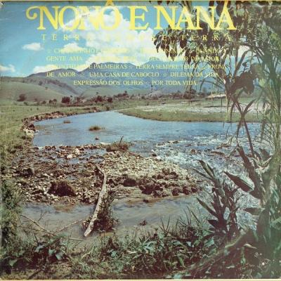 nono_nana_1979_latino226411073_96_75x1000