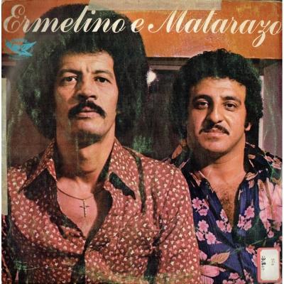 Pompeu E Pompilio (1978) (CABOCLO 103405252)