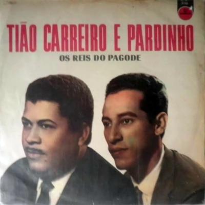 Gente De Rádio (GGLP 056)