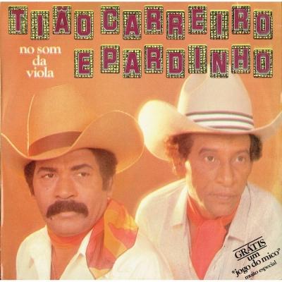 tiao_carreiro_pardinho_no_som_da_viola_
