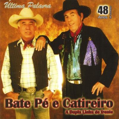 Bate_Pe_e_Catireiro_ulltima_palavra